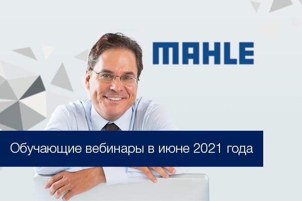 Webinar_2021-iyun